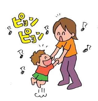 静岡県スポーツ振興課